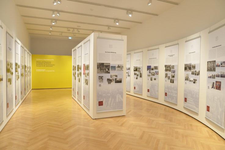 Ausstellungsfoyer Bayerischer Landtag